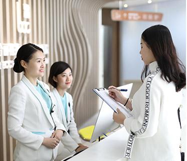 患者就诊前的预约登记